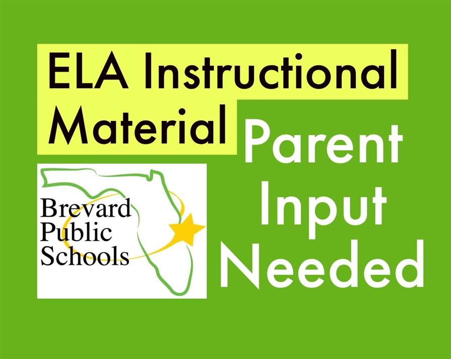ELA  Materials Input Request